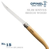 丹大戶外用品【OPINEL】Stainless Slim knifes 法國刀細長系列(No.15) 000519