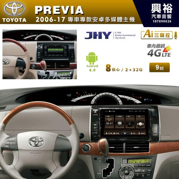 【JHY】06~17年TOYOTA PREVIA專用9吋螢幕MS6安卓多媒體主機*安卓+三聲控*送1年4G網