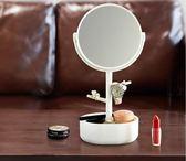 化妝鏡小鏡子臺式梳妝隨身公主鏡桌面迷你