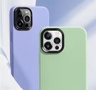 閃魔蘋果12手機殼iPhone12ProMax液態硅膠12pro全包防摔保護套max一米陽光
