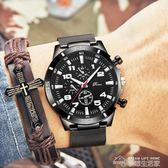 新款男士手錶男學生青少年韓版簡約潮流休閒防水鋼帶運動男錶  夢想生活家
