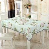 桌布布藝田園小清新家用客廳素色長方形正方形碎花茶幾餐桌布【快速出貨八折優惠】