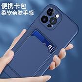 realme 8 5G realme8 通勤族 卡套 鏡頭包覆 手機保護套 全包防摔 保護殼 撞色軟殼 獨立按鍵