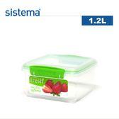 sistema 紐西蘭進口方型收納Fresh粉彩保鮮盒1.2L(綠色)