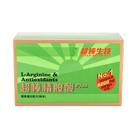 超棒生技 超棒精胺酸(10g*30包)【好食家】