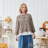 【Tiara Tiara】落雪印象刺繡長袖上衣(灰)