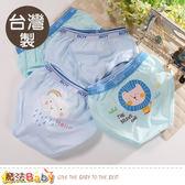 男童內褲(四件一組) 台灣製純棉三角內褲 魔法Baby