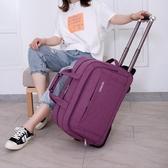拉桿包 拉桿包旅游男女手提旅行袋大容量行李包登機箱包可折疊短途旅行包 - 歐美韓熱銷
