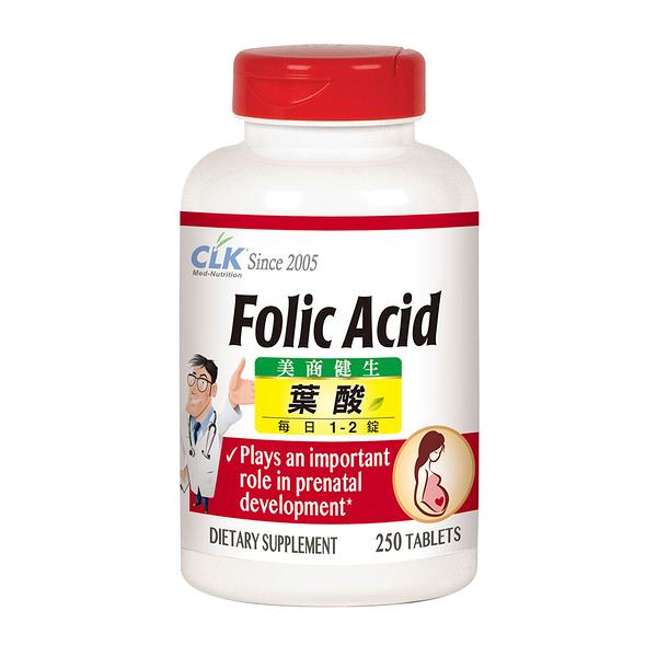 CLK健生 舒孕葉酸 250粒 (使用Orgen-FA,美國原裝進口) 專品藥局【2007162】