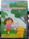 影音專賣店-B15-018-正版DVD-動畫【DORA:愛探險的朵拉 11 雙碟】-套裝 國英語發音 幼兒教育