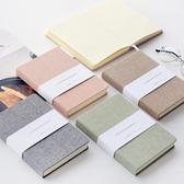 簡約純色布面手帳本空白方格手賬本筆記本文具記事本子ZQ