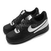 Nike 休閒鞋 Air Force 1 07 LV8 3M 黑 銀 男鞋 反光 運動鞋 【ACS】 CT2299-001
