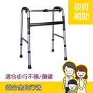 【杏華】 強化鋁合金助行器 (消光灰黑) 航太合金 適合步行不穩 / 下肢術後患者