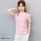 藍色巴黎 ■ 韓版純色圓領排釦口袋寬鬆棉麻短袖上衣 T恤《3色》【28654】