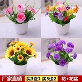 假花【含盆】 仿真花擺件客廳擺設塑料花假花小盆栽室內裝飾花干花套裝【八折搶購】