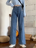 秋季高腰寬鬆復古港味直筒褲子女垂感牛仔褲闊腿長褲顯瘦學生韓版 米娜小鋪