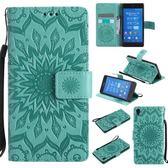 太陽花 手機皮套  iPhone6/6Plus/ iPhone7/7Plus/ iPhone8/ 8Plus/iphone X/S/ iPhone XS Max手機殼 手機套 軟殼