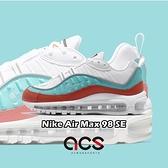 Nike 休閒鞋 Wmns Air Max 98 SE 白 藍綠 橘紅 氣墊 反光 女鞋 【ACS】 AT6640-801