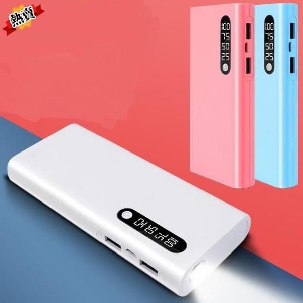 行動電源 大容量超薄小巧便攜移動電源適用華為oppo蘋果小米vivo手機通用快充