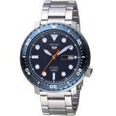 SEIKO精工5號復刻時尚機械腕錶  4R36-06N0B SRPC63J1  藍x銀