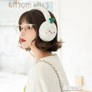 卡通護耳罩保暖耳朵套女士加厚韓版可愛學生耳包冬季耳套冬天耳捂