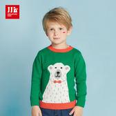 JJLKIDS 男童 流汗的北極熊長袖毛衣 上衣(綠色)