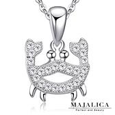 925純銀項鍊 Majalica 純銀飾「微笑螃蟹」 附保證卡