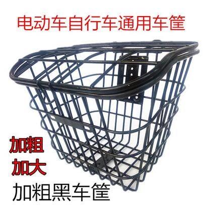 車籃電動車車筐車籃電瓶車自行車簍菜籃子支架加粗加大通用帶蓋子igo 伊蒂斯女裝