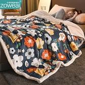 雙層毛毯被子冬季加厚保暖珊瑚絨午睡蓋毯子雙面法蘭絨單人沙發毯 雙十二購物節ATT