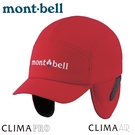 【Mont-Bell 日本 CLIMA PRO O.D 覆耳棒球帽《紅磚/黑》】1108844/保暖帽/遮耳帽/雪帽