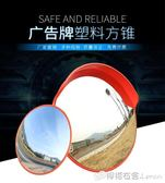 廣角鏡 80cm廣角鏡凸面鏡反光鏡道路轉角鏡凸球面鏡凹凸鏡防盜鏡轉彎鏡子 檸檬WD