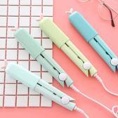 可愛迷你仙人掌造型劉海夾學生直發器直捲兩用夾板捲發器直板夾    琉璃美衣