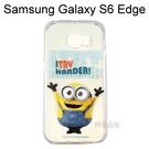 小小兵透明軟殼 [TRY] Samsung G9250 Galaxy S6 Edge【正版授權】