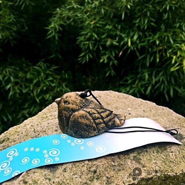 風鈴/日本南部鑄鐵小鳥復古鐵器日式和風掛飾掛件