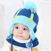 秋冬季幼兒童加絨護耳針織帽LJ436『黑色妹妹』