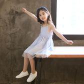 女童連身裙韓版兒童洋氣純棉吊帶裙沙灘裙公主裙  茱莉亞嚴選