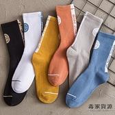 4雙裝 襪子男中筒長襪薄款運動高幫潮流防臭透氣純棉籃球襪【毒家貨源】