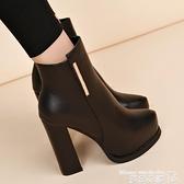 高跟短靴 2021秋冬新款高跟粗跟馬丁靴女英倫風防水臺百搭女鞋厚底加絨短靴 曼慕