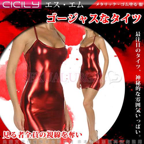 情趣用品-虐戀 CICILY 女王誘惑*連身塗膠漆皮性感彈力緊身裙 紅色SM-63217