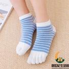 襪子女春夏季薄款五指襪女純棉短筒襪可愛分腳趾全棉船襪吸濕排汗【創世紀生活館】