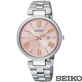 SEIKO 精工 LUKIA 太陽能 SUT331J1(V137-0CW0P) 防水 時尚 女錶