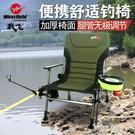 釣魚椅 我飛多功能新款釣椅可升降座椅台釣椅便攜釣魚凳子折疊椅釣魚椅 MKS阿薩布魯
