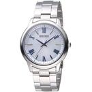 SEIKO精工SPIRIT簡約太陽能腕錶  V131-0AG0S SBPL007J
