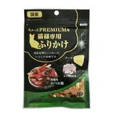 寵物家族-藤澤 貓咪撒片 高端鰹魚25g