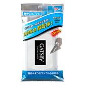 GATSBY 清爽潔面濕巾15P(淨酷濕紙巾)【屈臣氏】