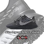 Nike 慢跑鞋 Legend React 3 Shield 黑 銀 男鞋 運動鞋 【ACS】 CU3864-002