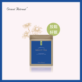 【Orient Retreat登琪爾】登琪爾 平心夜茶 Signature Night Tea (2g*14包/罐)