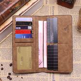 聖誕節交換禮物-零錢包新款男士多卡位長款錢包時尚超薄復古錢夾皮夾