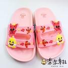 【樂樂童鞋】【台灣製現貨】碰碰狐鯊魚寶寶拖鞋-粉色 P019 - 現貨 台灣製 女童鞋 拖鞋 小童鞋