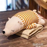 北極熊哈士奇午睡枕頭抱枕被子兩用汽車三合一辦公室午休空調毯子 IGO
